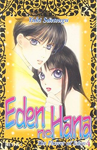 Flower of Eden 4 - Eden no Hana
