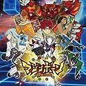 加藤和樹 / Legend Is Born[初回限定盤](B-TYPE) 〜TVアニメ『マジンボーン』主題歌の商品画像