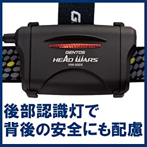 ジェントス ヘッドライト ヘッドウォーズ 【明るさ300ルーメン/実用点灯8時間】 HW-000X