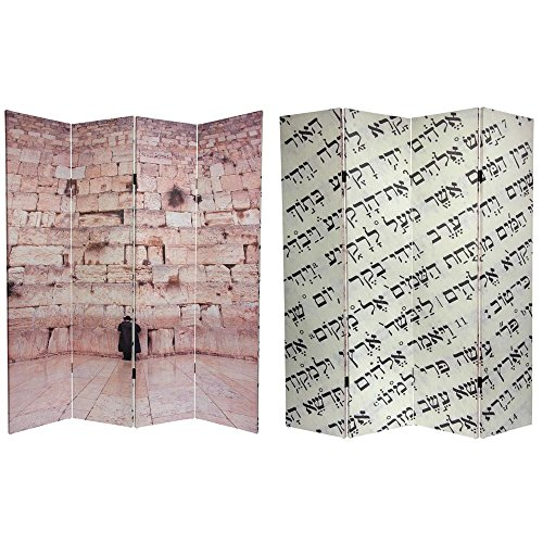 ORIENTAL FURNITURE 6 ft. Tall Double Sided Wailing Wall Room Divider