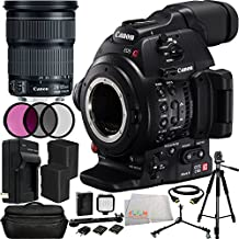 Canon C100 Mark II Cinema EOS Camera Bundle with 24-105mm STM Lens Includes 3 PC Filter Kit + 2 Replacement BP970 Batteries + AC/DC Rapid Home & Travel Charger + Full Size Tripod + Tripod Dolly + LED Light Kit + HDMI Cable + Microfiber Cleaning Cloth - International Version (No Warranty)