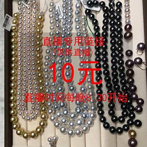 - usongs Live special 10 yuan link natural seawater freshwater pearl jewelry necklace pendant earrings Ring