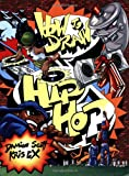 img - for How to Draw Hip Hop book / textbook / text book
