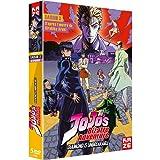 ジョジョの奇妙な冒険 3rd Season ダイヤモンドは砕けない DVD-BOX 2/2 [DVD-PAL方式](輸入版)