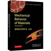 材料的力学行为(第2版)(英文版)