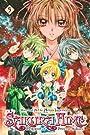 Sakura Hime: The Legend of Princess Sakura, Vol. 5