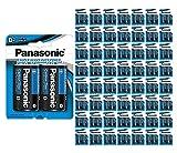 960x Panasonic Size D Batteries 1.5V Heavy Duty Wholesale Lot D2 x 480