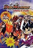 duel masters 01 domina il duello dvd Italian Import