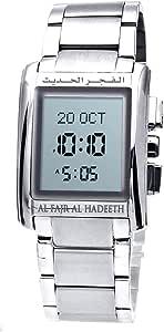 ساعة الفجر الحديث الإسلامية - للرجال