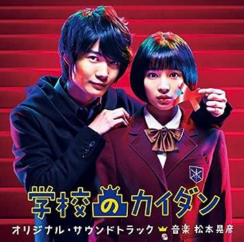 Amazon | 日本テレビ系 土曜ドラ...