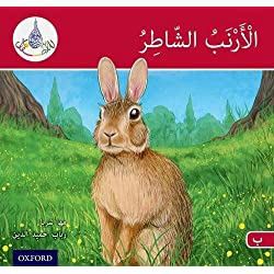 The Arabic Club Readers: Red A: The Clever Rabbit