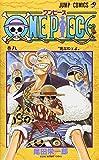 One Piece Vol. 8 (One Piece) (in Japanese) (Japanese Edition) by Eiichiro Oda (1999-08-02)