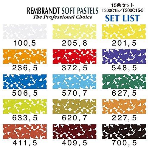Soft pastel 15 colors wooden box set