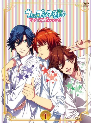 Animation - Uta No Prince-Sama Maji Love 2000% 1 (DVD+CD) [Japan DVD] KIZB-136