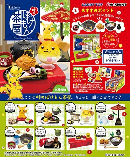 (Pokemon Sweets Japanese Cafe 8pc Set Collection Minature Toy Figure Figurine)