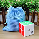 GoodPlay Moyu Weipo 2x2x2 Speed Cube 3D Intelligence Smooth Magic Cube Brain Teaser Puzzle Toys Sticker 50mm, White with One Cube Bag