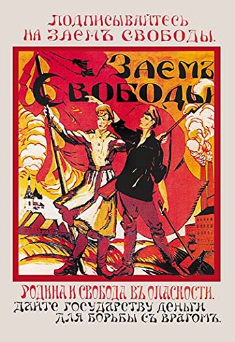 subscribe-for-the-freedom-loan-motherland-and-freedom-are-in-dangerfine-art-canvas-print-20-x-30