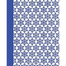 Sketchbook: Mogen David Pattern (Blue) 8x10 - BLANK JOURNAL WITH NO LINES - Journal notebook with unlined pages for drawing and writing on blank paper