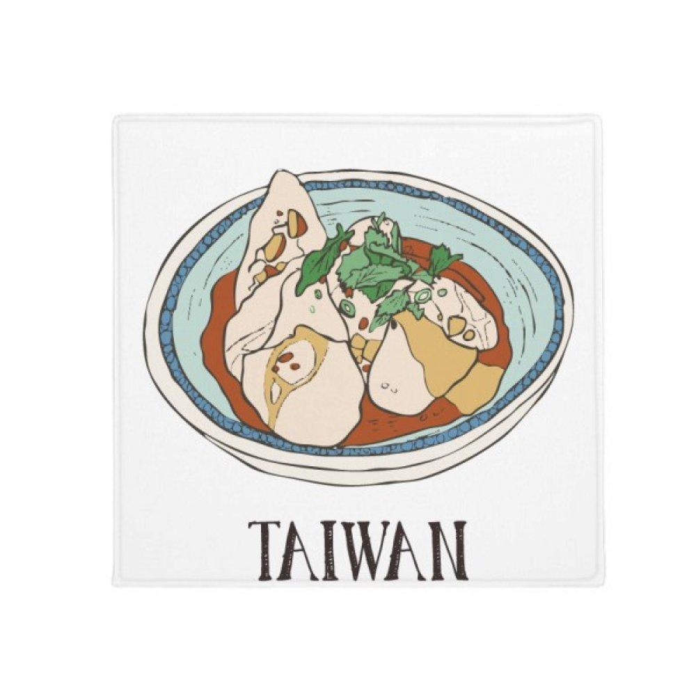 DIYthinker Food Beef Noodles Taiwan Travel Anti-Slip Floor Pet Mat Square Home Kitchen Door 80Cm Gift