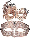 Coddsmz 2 Pack Set Masks Masquerade Ball Halloween Costumes Mardi Gras Party Mask for Men and Women