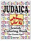 Judaica Jewish Coloring Book for Grown Ups: Color for stress relaxation, Jewish meditation, spiritual renewal, Shabbat peace, and healing