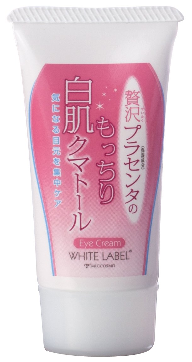 Cosme Proud White Label Premium Placenta Eye Cream 30g
