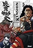 Kenshin - le vagabond - Perfect Edition Vol.3