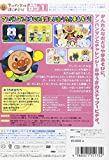 100 Times 1 Healthy Hand Play Hen Step and a Song and Get! Let's Start with Anpanman! The [Dvd] I Try to Get Play