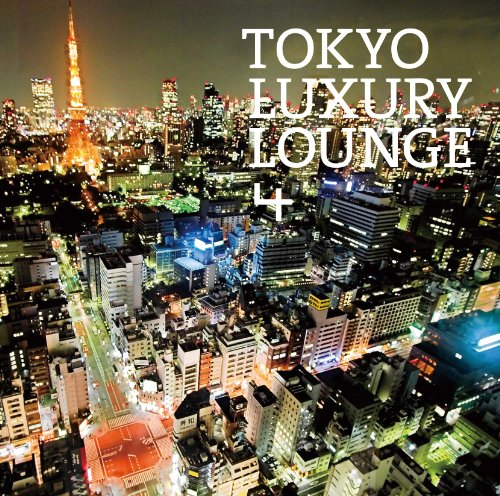 Grand Gallery presents TOKYO LUXURY LOUNGE -