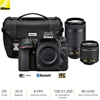 Nikon D7500 20.9MP DX-Format 4K Ultra HD Digital SLR Camera (Body Only) with Perfect Lens Kit - (Certified Refurbished) Includes 18-55mm f/3.5-5.6G + 7 0-300mm f/4.5-6.3G + Deluxe DSLR Camera Case