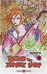 Reiko the Zombie Shop, tome 8 par Mikamoto