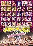 Hello! Project - Hello!Project 2012 Winter Haropro Tengoku Funky Chan [Japan DVD] HKBN-50164