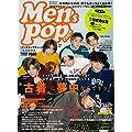 Men's Popteen