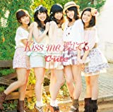 KISS ME AISHITERU(CD+DVD)(ltd.ed.)(TYPE A)