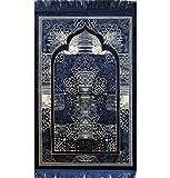 Muslim Prayer Rug – Islamic Plush Velvet Turkish Carpet Janamaz Sajadah FREE Prayer Cap Elegant Swirl (Blue) For Sale