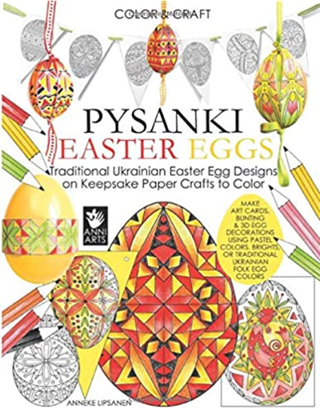 Ukrainian Easter Egg coloring page | Creative Ads and more... | 600x465