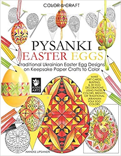 Simple Ukrainian Easter Egg Coloring Page - Free Coloring Pages Online | 499x387