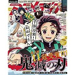 アニメディア 表紙画像