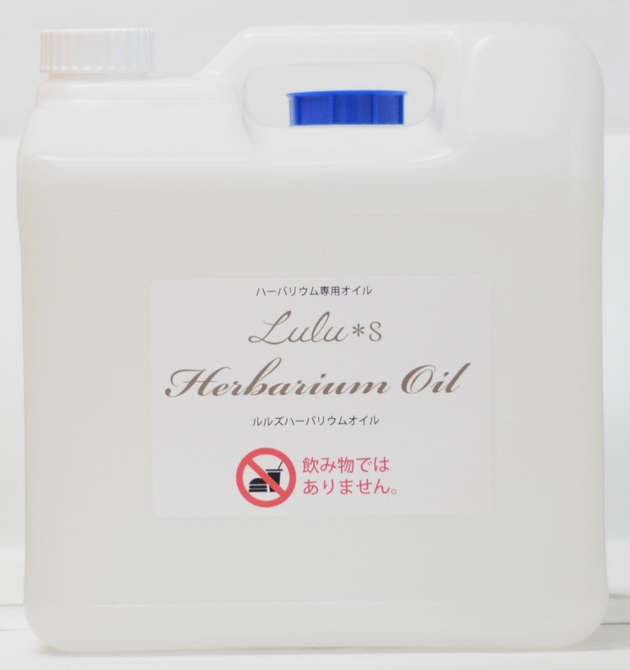 Lulu's ハーバリウム 専用オイル ルルズハーバリウムオイル ノズル付き 5L 5000ml ドライフラワー プリザーブドフラワー 5リットル Lulu's-0245 B075ZNKK7F   5000ml