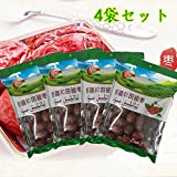 新疆和田棗【4袋セット】(緑色包装) 干しなつめ 中華食材 454gX4袋