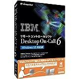 Desktop on Call 6 Windows 10対応版
