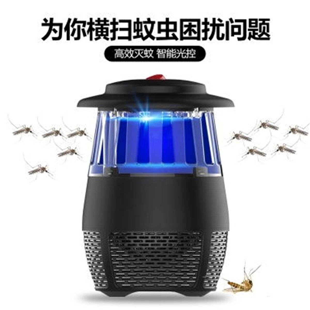 Hondark 1ea nice Mosquito killer lamp fly swatter lamp with 1.2meter USB cable and power socket for patio garden or room