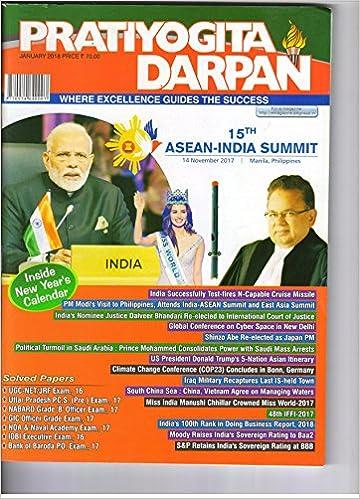 January 2016 pdf darpan samanya gyan