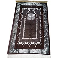 Muslim Sajadah Islam Prayer Rug Lightweight Carpet Al Kabah Home Decoration - Dark Brown