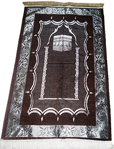 Muslim Sajadah Islam Prayer Rug Lightweight Carpet Al Kabah Home Decoration - Dark Brown by Muslim Rug