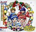 「ふしぎ星の☆ふたご姫」クリスマスアルバム「ふしぎ星の☆クリスマス」