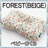Organic baby pillow children pillow washable [3 months to] FOREST (BEIGEO)