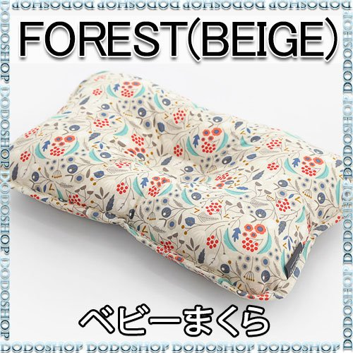 Organic baby pillow children pillow washable [3 months to] FOREST (BEIGEO) by BORNY Organic PILLOW