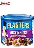 プランターズ (Planters) ミックスナッツ ナッツ缶 282g