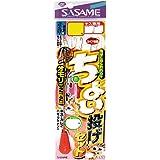 ささめ針(SASAME) K-017 ちょい投げセット 8